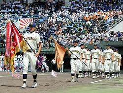 高校野球:岐阜大会:入場行進